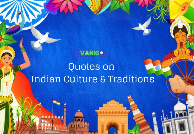 Quotes on Indian Culture