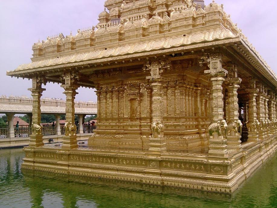 Sri Puram