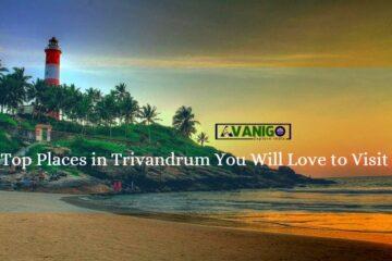 Trivandrum Tourist Places: