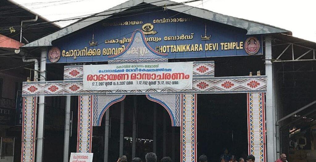 Chottanikkara Temple, Kerala