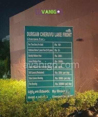 Durgam Cheruvu Timings