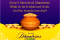 Happy Dhanteras Puja