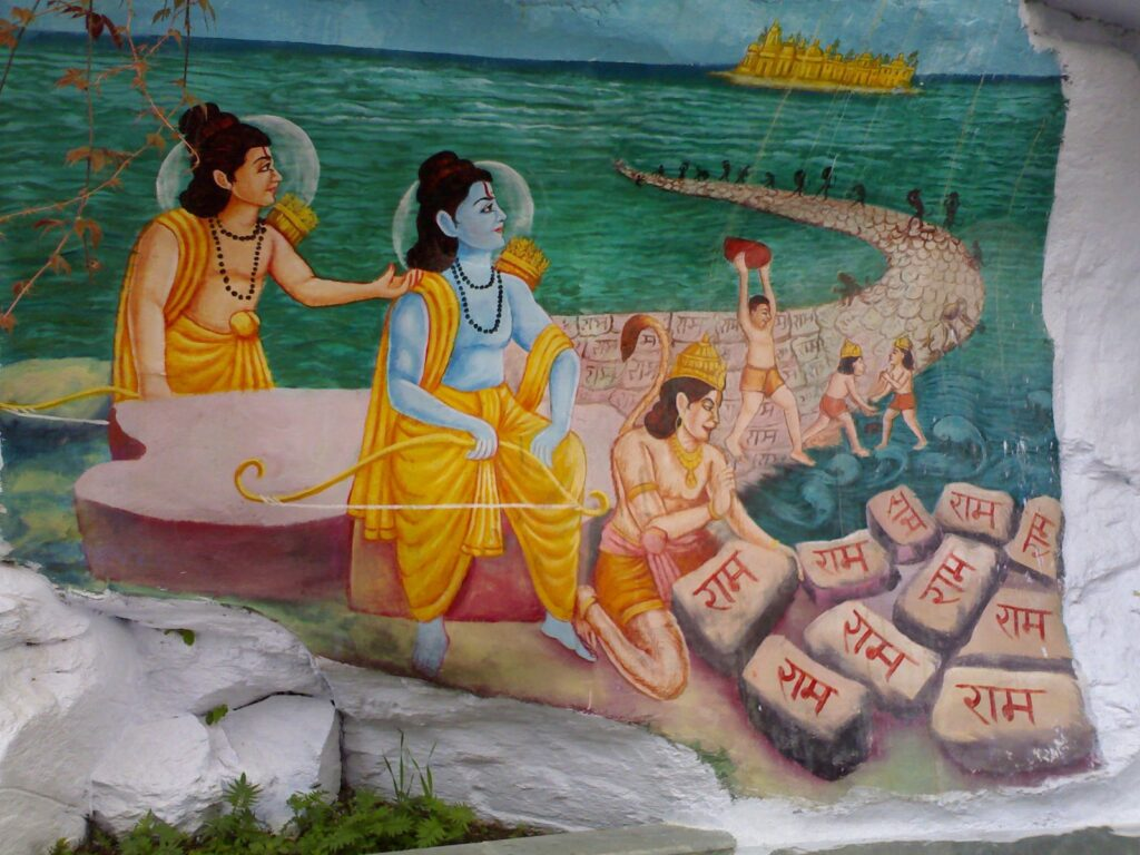 Rama - Taraka mantra