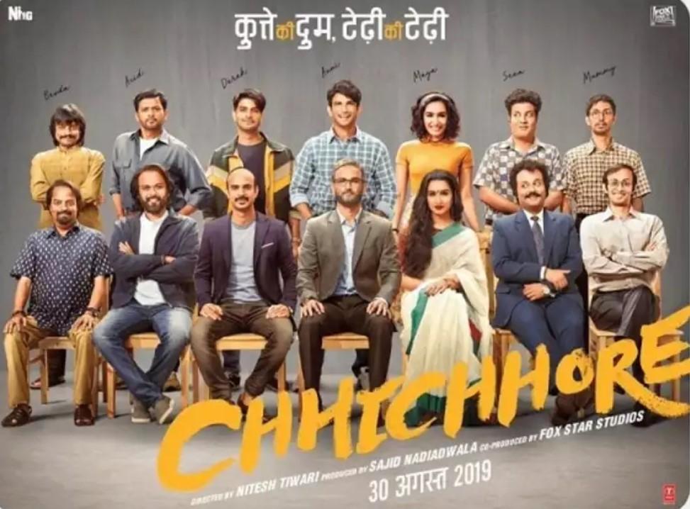 Chichhore
